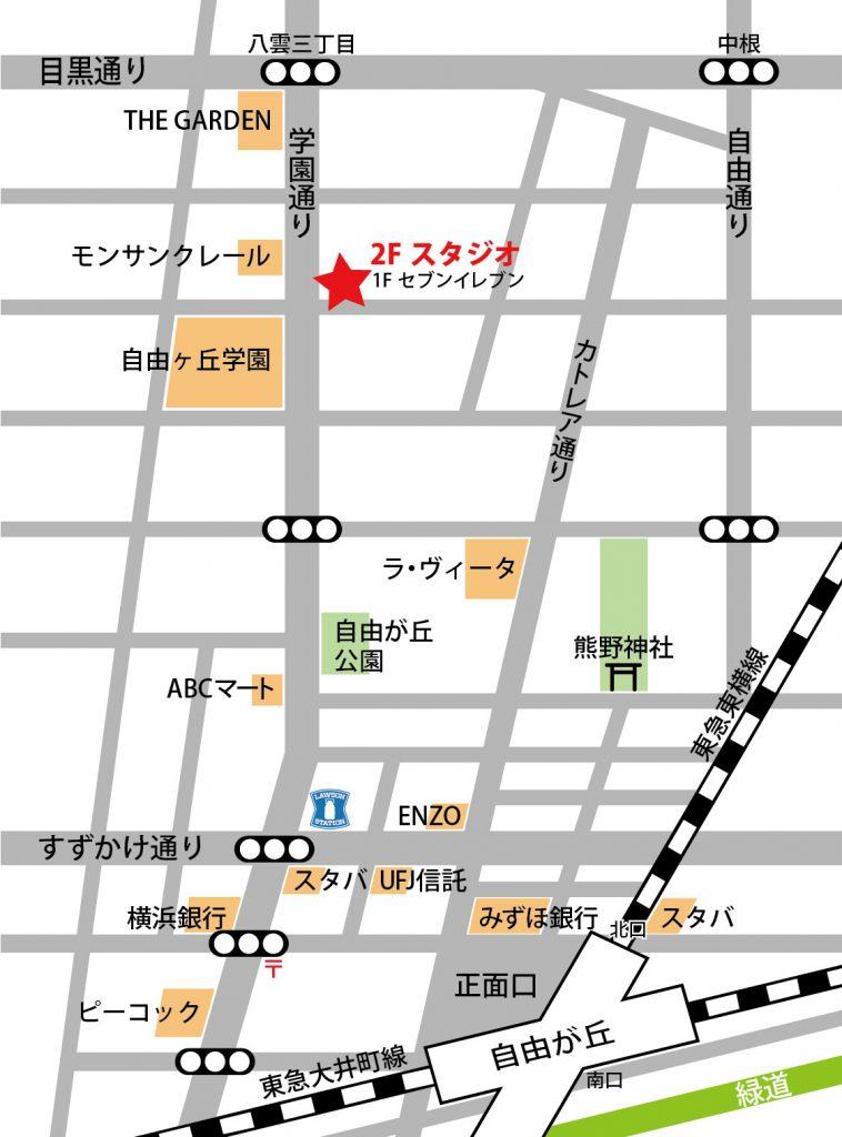 自由が丘 貸しスジオ ダンススタジオ map 地図 アクセス