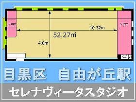 tag_jiyugaoka