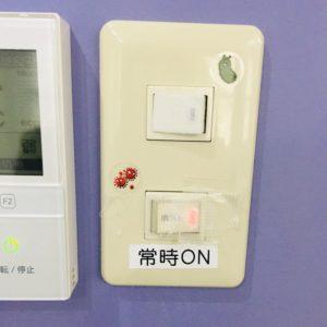 消毒 空気 換気 貼る 殺菌 コロナ